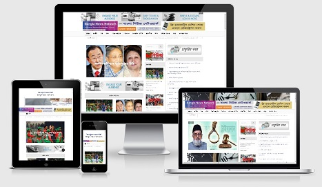 bangla-news-network-online-portal